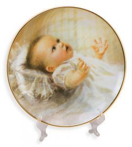 Kathryn Fincher Baptism Plate