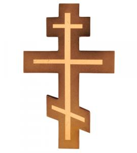 8 in Laser Etched Walnut Orthodox Cross